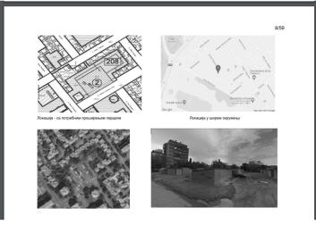 Град Панчево расписао тендер за израду техничке документације за изградњу вртића